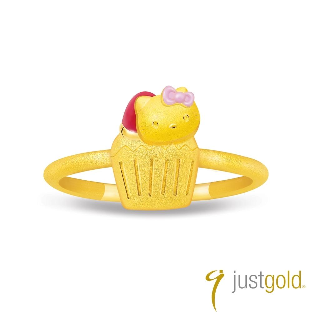 鎮金店Just Gold Hello Kitty45周年純金系列 黃金戒指-杯子蛋糕