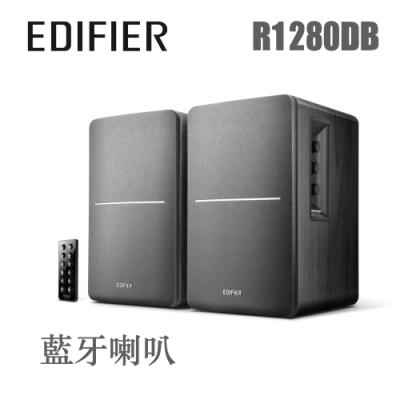 Edifier  R1280DB 支援藍牙、光纖、同軸  RCA/3.5mm  木製經典音箱