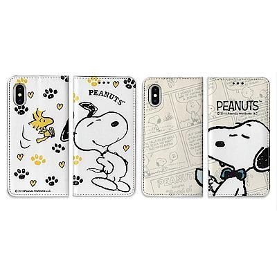 【正版授權】Snoopy Iphone XR 彩繪翻蓋保護皮套