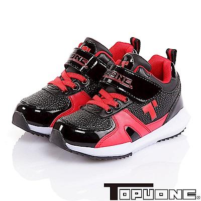 (雙11)TOPUONE 韓版健康抗菌防臭童鞋-黑紅