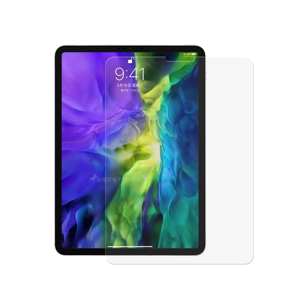 超抗刮 2020 iPad Pro 11吋 專業版疏水疏油9H鋼化玻璃膜 平板玻璃貼