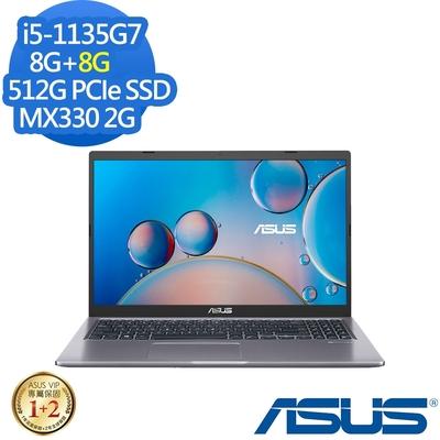 ASUS X515EP 15.6吋效能筆電 (i5-1135G7/MX330 2G獨顯/8G+8G/512G PCIe SSD/VivoBook 15/星空灰/特仕版)