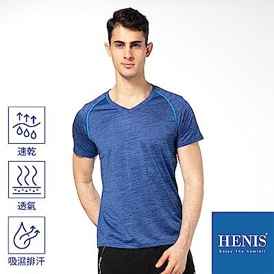 HENIS V領撞色車線陽離子機能短T 彩藍