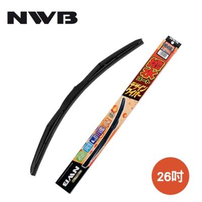 NWB 26吋三節式撥水矽膠雨刷 -650MM-HD65