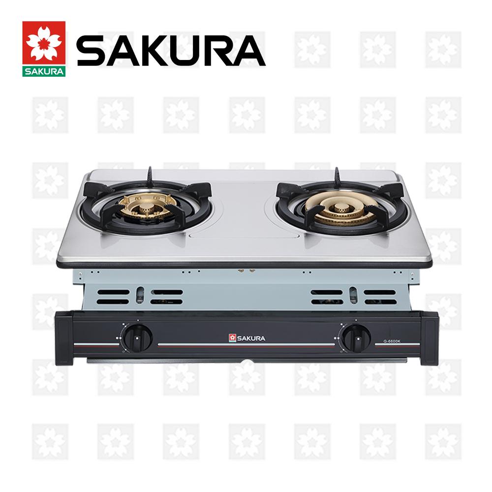 櫻花牌 SAKURA 炒翻天三環安全嵌入爐 G-6600K 天然瓦斯 限北北基配送