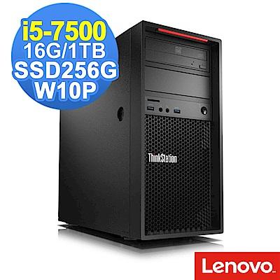 Lenovo P320 i5-7500/16G/1TB+256G/W10P