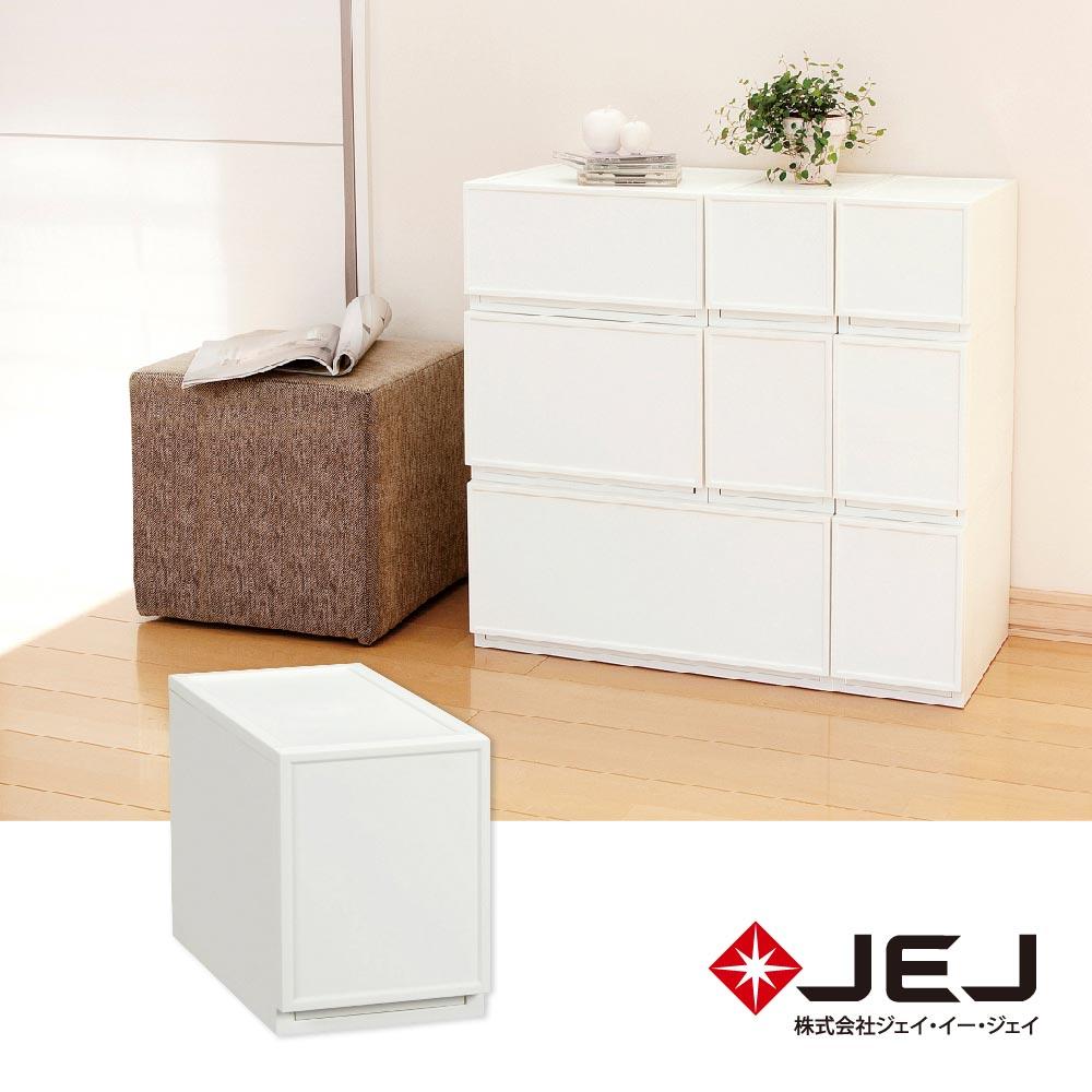 日本JEJ Favore和風自由組合堆疊收納抽屜櫃/ S240 2色可選