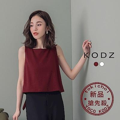 東京著衣-KODZ 個性首選後交叉棉料方領背心-S.M.L(共兩色)