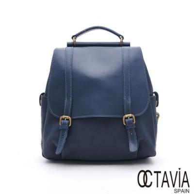 OCTAVIA 8 真皮 - 哈佛傳說 雙料全牛皮雙帶釦手提書包後背包 - 莫言藍