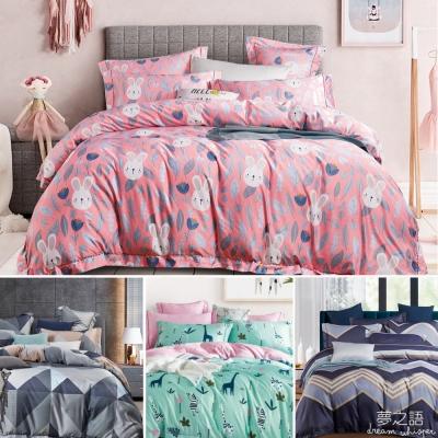 夢之語 頂級天絲兩用被床包四件組-加大多款任選