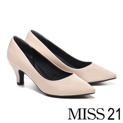 高跟鞋 MISS 21 極簡主義百搭純色尖頭高跟鞋-米