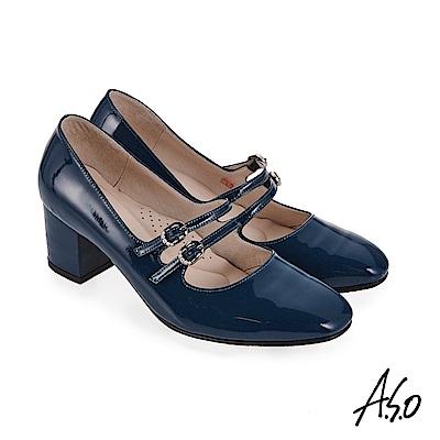 A.S.O 新式復古 鏡面牛皮瑪麗珍鞋 藍