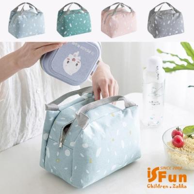 iSFun 暖冬雪花 手提保冷保溫便當包 3色可選