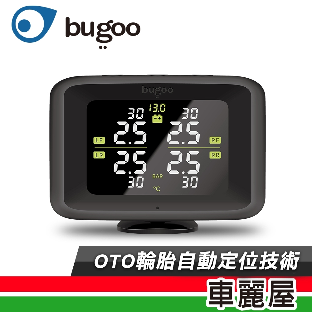 【Bugoo】MK2胎壓偵測器(胎內式)-OTO自動定位版