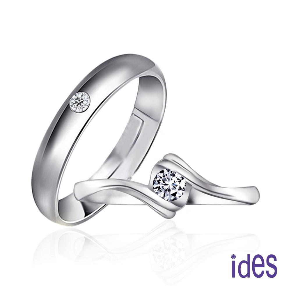 ides愛蒂思 15分E/VVS1八心八箭完美EX車工鑽石對戒結婚戒/無限愛戀 @ Y!購物