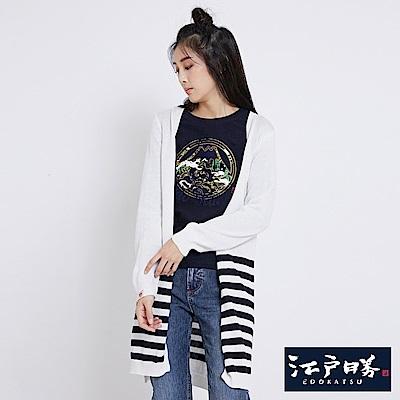 EDWIN 江戶勝橫條線長版外罩衫-女-米白色