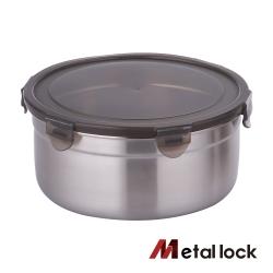 韓國Metal lock圓形不鏽鋼保鮮盒2300ml.露營野餐不銹鋼金屬環保收納大容量