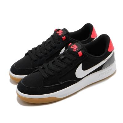 Nike 滑板鞋 SB Adversary PRM 男女鞋 基本款 簡約 舒適 球鞋 情侶穿搭 黑 紅 CW7456002