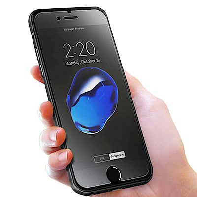 iPhone 7/8 霧面 9H 鋼化玻璃膜 保護貼