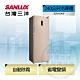 SANLUX台灣三洋 240公升直立式變頻無霜冷凍櫃 SCR-V245F product thumbnail 1