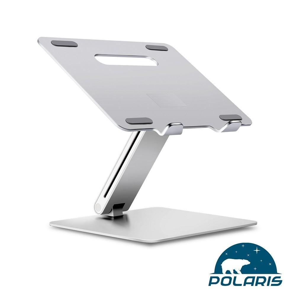 Polaris B1s 鋁合金 升降式 筆電架 (耀眼銀)