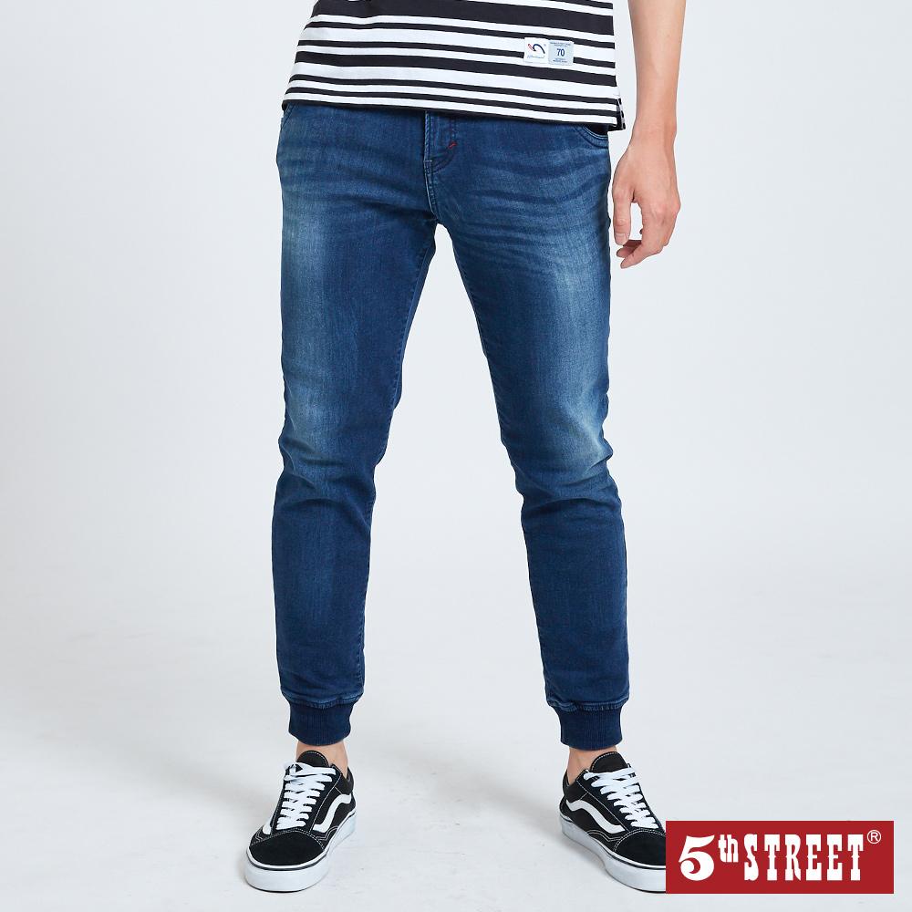5th STREET 不對稱口袋 束口牛仔褲-男-中古藍