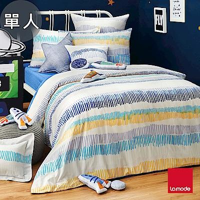 (活動)La Mode寢飾 宇宙巡航環保印染100%精梳棉兩用被床包組(單人)