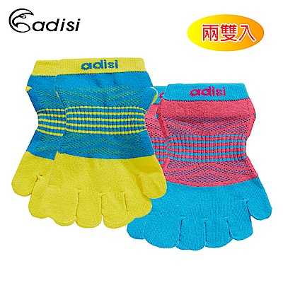 ADISI 抗菌除臭五指日常短襪(兩雙入) AS17119 黃藍/藍粉