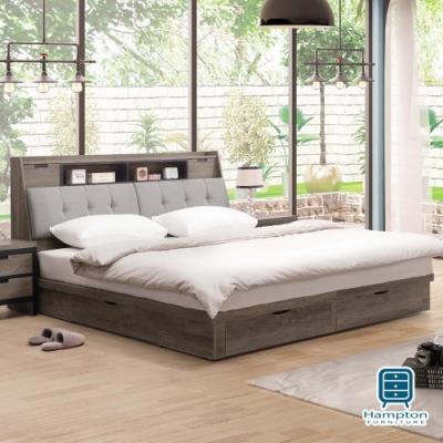 漢妮Hampton赫爾本5尺被櫥式雙人床組-157x218x108cm