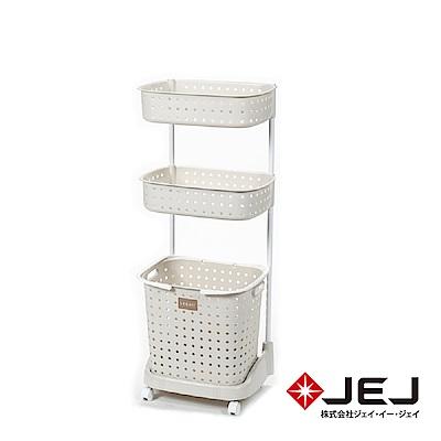 日本JEJ LEQAIR系列 3層洗衣籃附輪