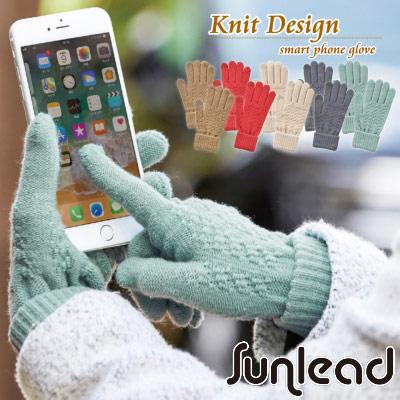 Sunlead 螢幕觸控。保暖防寒純色針織織紋手套