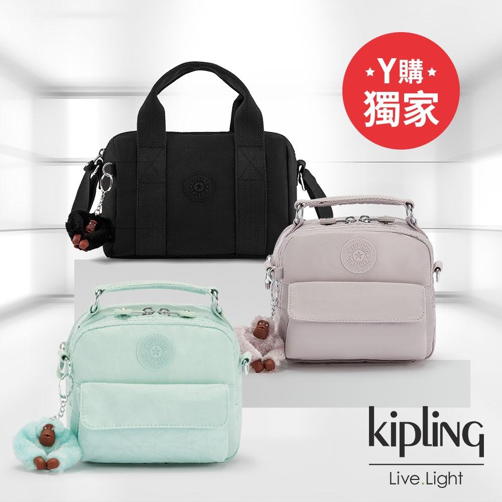 [限時搶]Kipling初秋必備時尚造型包(後背/側背多款任選均一價)