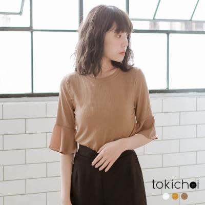 東京著衣 優雅百搭拼接雪紡荷葉袖坑條紋上衣-S.M.L(共三色)