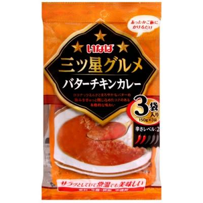 稻葉 美味三星-濃郁法式奶油咖哩(450g)