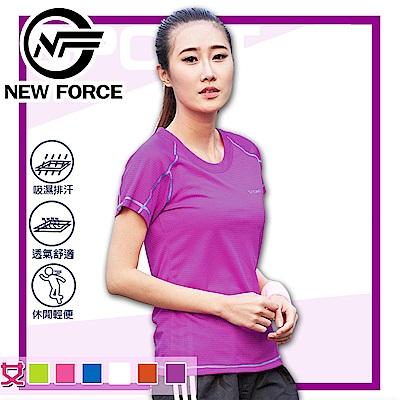 NEW FORCE 冰涼速乾蜂窩透氣男女排汗衫-女款紫色