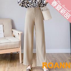 休閒風素面高腰寬鬆長褲 (共二色)-ROANN