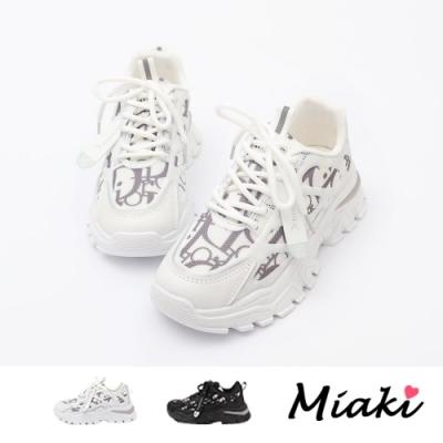 Miaki-老爹鞋-韓風拼色厚底運動鞋