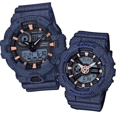 CASIO 熱銷款丹寧布料元素設計休閒錶(GA-700DE-2BA-110DE-2A1)