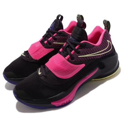 Nike 籃球鞋 Zoom Freak 3 EP 運動 男鞋 希臘怪物 字母哥 避震 包覆 XDR外底 紫 黑 DA0695-500