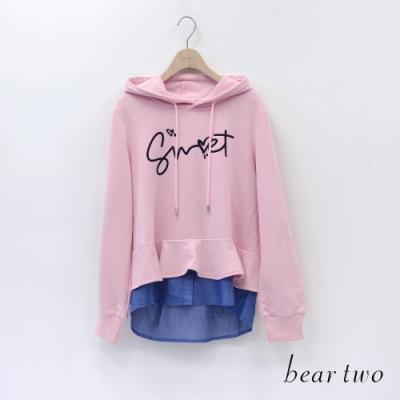 bear two- 撞色雙層荷葉下襬帽T - 粉