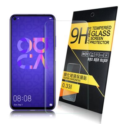 NISDA for 華為 HUAWEI NOVA 5T 鋼化9H玻璃螢幕保護貼-非滿版