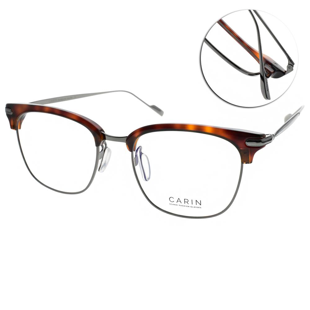 CARIN眼鏡 秀智代言 β鈦系列 /槍-琥珀棕 #TAIL-S C3