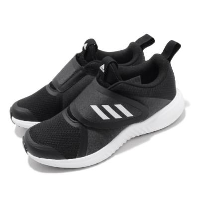 adidas FortaRun X CF K 運動 童鞋