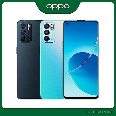 OPPO Reno6 5G (8G/128G) 6.43吋八核心智慧手機