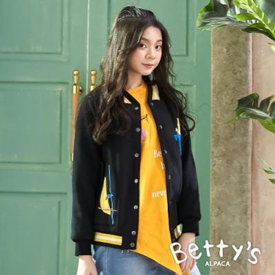 betty's貝蒂思 跳色內鋪毛棒球外套(黑色)