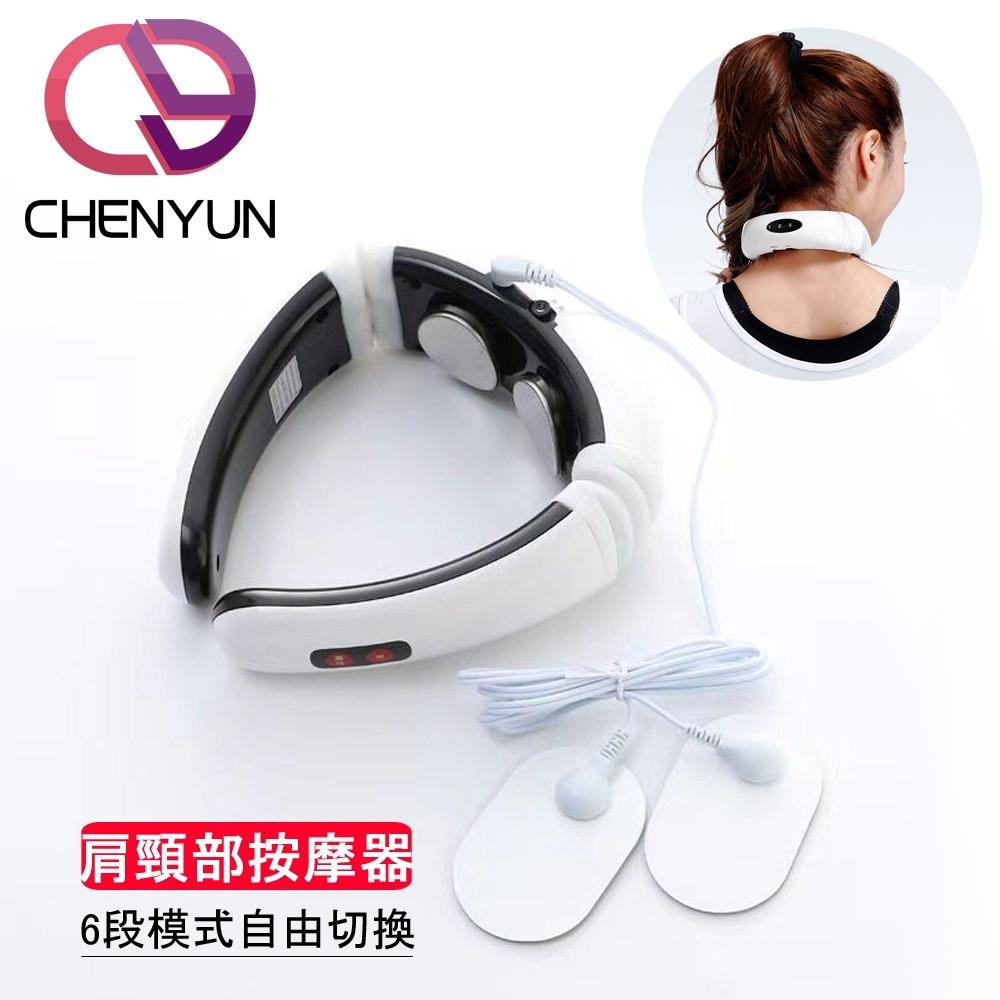 【CY 呈云】3D肩頸部按摩器(攜帶式頸部紓壓)