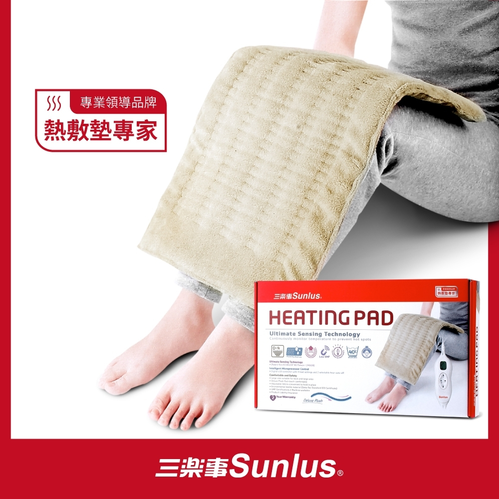 Sunlus三樂事 LCD暖暖熱敷柔毛墊(大)MHP814(醫療級) (速)