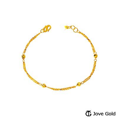 JoveGold漾金飾 美麗幻影黃金手鍊-雙鍊款