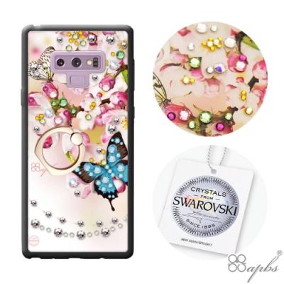 apbs Samsung Galaxy Note 9 施華彩鑽減震指環扣手機殼-蝶戀櫻(黑邊框)