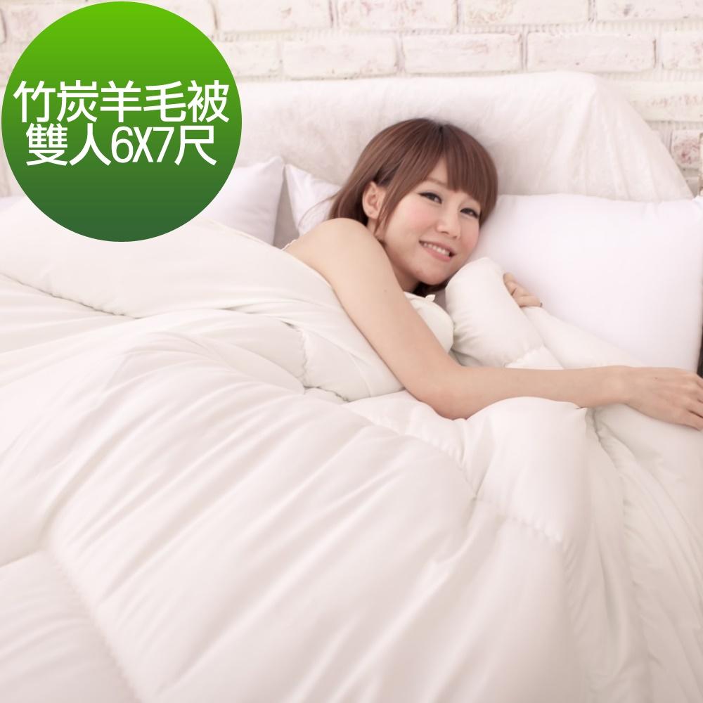 eyah 台灣製高級竹炭羊毛雙人冬被 @ Y!購物